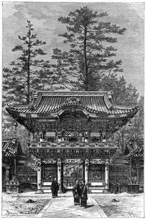 Portico of the Temple of the Four Dragons (Nikko Toshog), Nikko, Japan, 1895