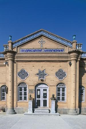 https://imgc.artprintimages.com/img/print/armenian-cathedral-of-vank-or-kelisa-e-vank-1655-1664-isfahan-iran_u-l-pw2m7b0.jpg?p=0