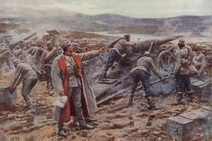 Guarding the River Frontier by Arthur C. Michael