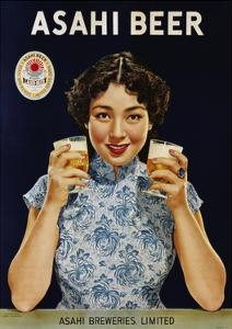 Asahi Beer Poster with Machiko Kyo