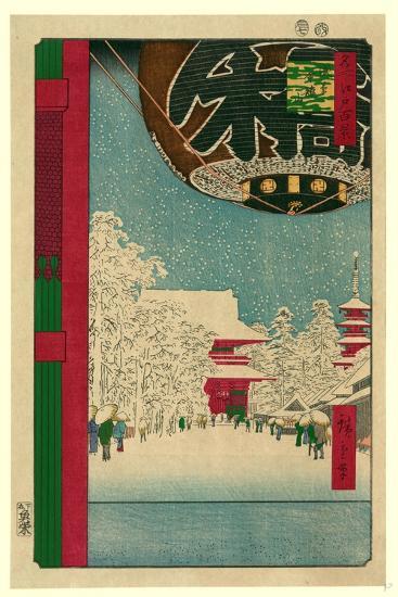 Asakusa Kinryuzan--Giclee Print