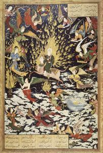 Ascension of Prophet Muhammad with the Archangel Gabriel