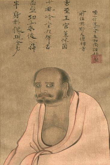 Ashikaga-Kazumasa Ogawa-Giclee Print