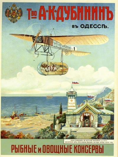 Ask Dubinin in Odessa--Art Print