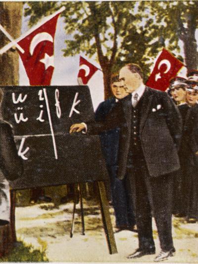 Ataturk Reforms Language--Photographic Print