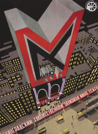Kino Massam, Movies for the Masses