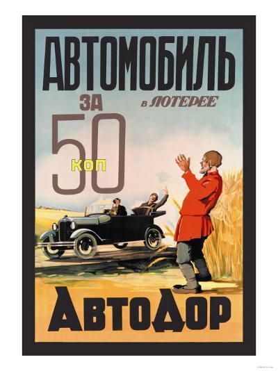 Automobile Lottery 50 Kopeks--Art Print