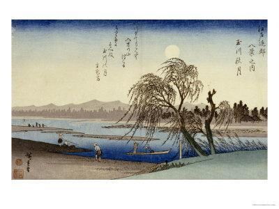 https://imgc.artprintimages.com/img/print/autumn-moon-over-tama-river_u-l-o6rl20.jpg?p=0