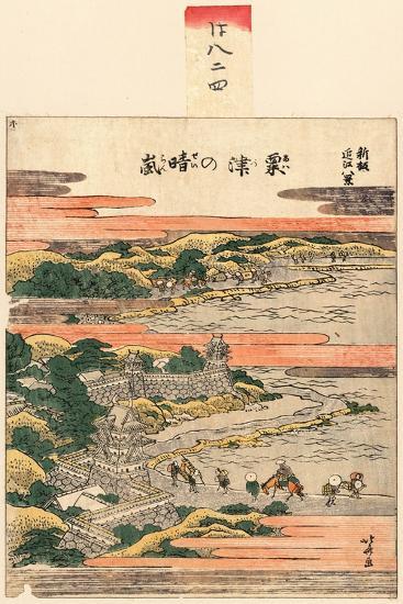 Awazu No Seiran-Katsushika Hokusai-Giclee Print