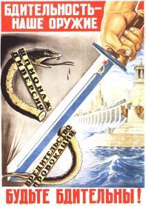 Vigilance Is Our Weapon, Be Vigilant!, 1953 by B. Shirokograd