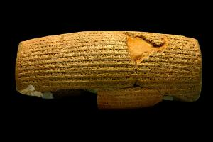 The Cyrus Cylinder, 6th Century BC, the First Declaration of Human Rights by Babak Tafreshi