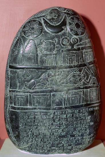 Babylonian boundary-stone recording a gift of land. Artist: Unknown-Unknown-Giclee Print
