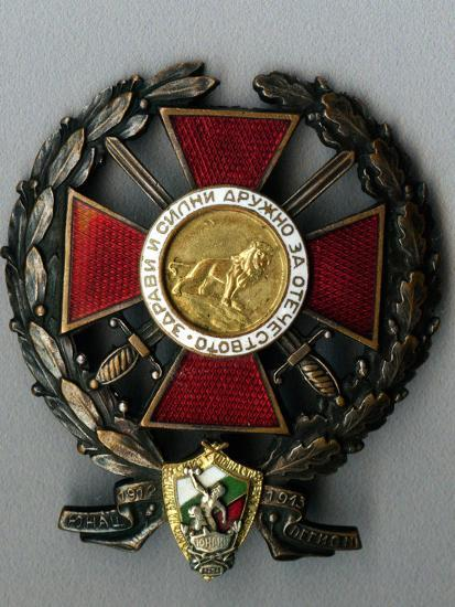 Badge of the Younak Legion for Participation in the Balkan War--Giclee Print