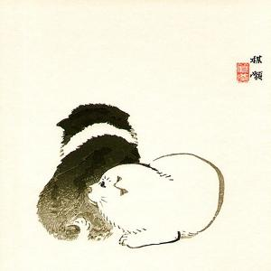 Puppies by Bairei Kono
