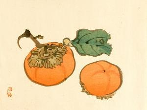 Two Persimmons by Bairei Kono