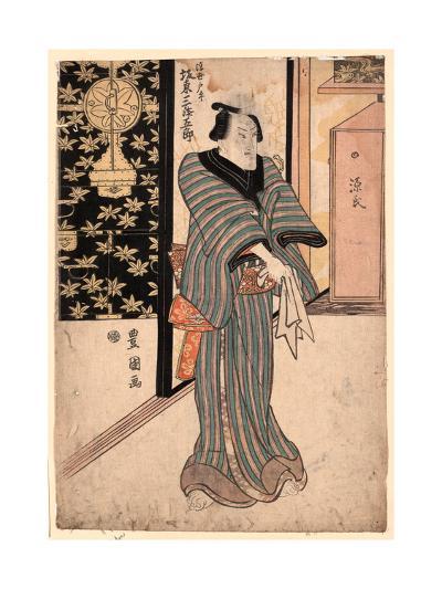 Bando--Giclee Print