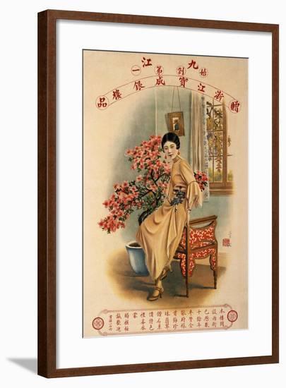 Bao Cheng Jeweler Store Of Zhejiang-Zheng Mantuo-Framed Art Print