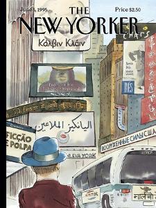 The New Yorker Cover - June 5, 1995 by Barry Blitt