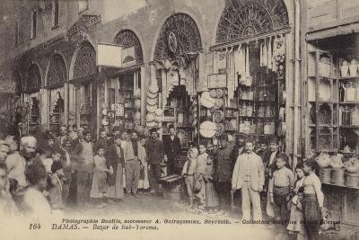 Bazaar, Damascus, Syria--Photographic Print