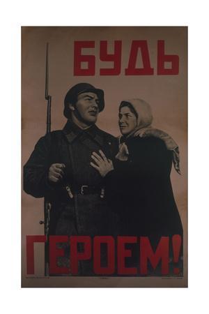 https://imgc.artprintimages.com/img/print/be-a-hero-1941_u-l-ptpi5q0.jpg?p=0