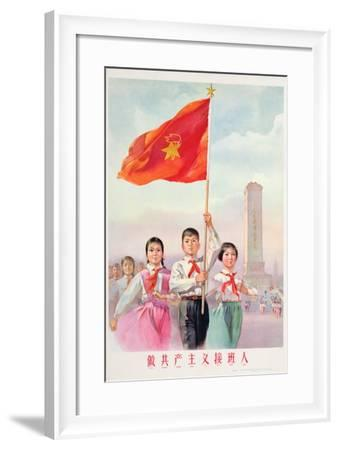 """Be a Successor of Communism""--Framed Giclee Print"