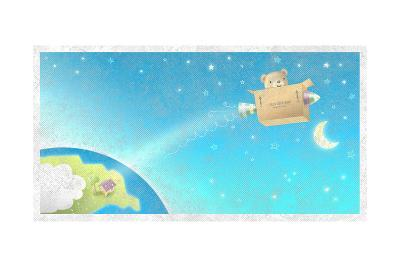 Bear Flying Through Sky in His Rocket--Art Print