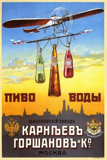 Beer and Waters - Bottled Drinks from Karneyev-Gorshanov and Co.--Art Print