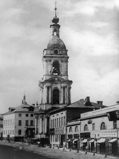 Bell Tower of the Church of the Life-Giving Trinity, Troitskaya, Moscow, Russia, 1882- Scherer Nabholz & Co-Photographic Print