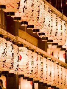 Lanterns at Yasaka-Jinja, Kyoto, Japan, Asia by Ben Pipe