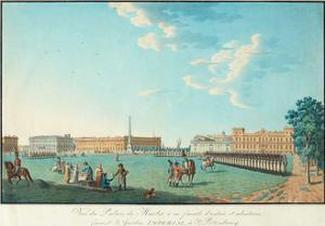 The Marble Palace in Saint Petersburg, C. 1800 by Benjamin Paterssen