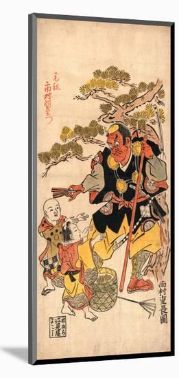 Benkei to Kodomo (Ataka No Matsu)-Nishimura Shigenaga-Mounted Giclee Print