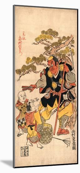 Benkei to Kodomo (Ataka No Matsu)-Nishimura Shigenaga-Mounted Premium Giclee Print