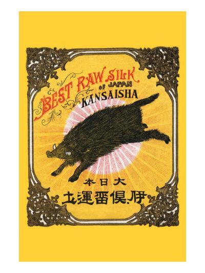 Best Raw Silk of Japan, Kansaisha--Art Print