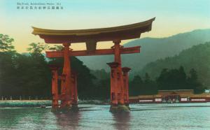 Big Torii, Itsukushima Shrine Aki