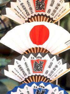 Colorful Artwork on Fans, Kyoto, Japan by Bill Bachmann