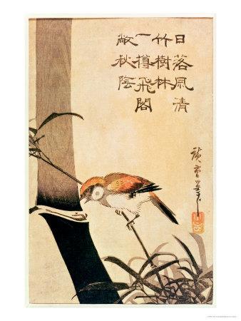 https://imgc.artprintimages.com/img/print/bird-and-bamboo-circa-1830_u-l-o25km0.jpg?artPerspective=n