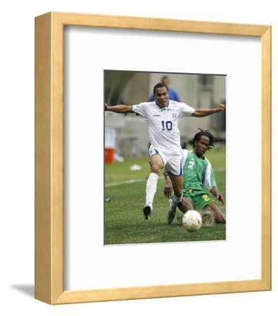 2007 CONCACAF Gold Cup Quarterfinals: Jun 17, Honduras vs Guadalupe- Julio Cesar