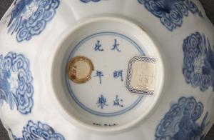 Bol lobé décoré d'immortels taoïstes monté sur un nuage