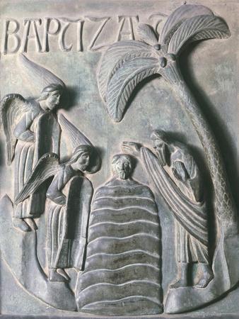 Baptism of Christ, Bronze Panels from St. Ranieri's Door, Circa 1180