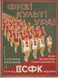 Book Cover Fiz! Kult! Ura!, 1920