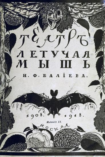 Book Cover the Theatre La Chauve-Souris (The Ba) by A. Efros, 1918-Sergei Vasilievich Chekhonin-Giclee Print