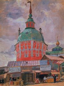 Red Tower in the Trinity Lavra of St. Sergius by Boris Kustodiyev