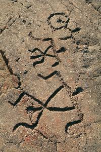 Hawaiian Petroglyph by Brad Lewis