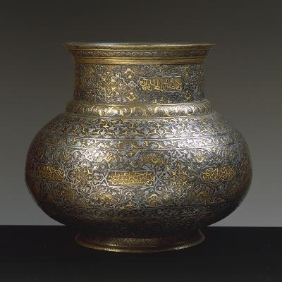 Brass Vase, Damascened with Gold and Silver Arabic and Persian Inscriptions, 15th-16th Century--Giclee Print