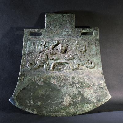 https://imgc.artprintimages.com/img/print/bronze-ceremonial-axe-china-han-dynasty-206-bc-220-a_u-l-q1fk9230.jpg?p=0