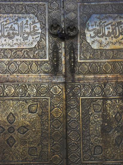 Bronze Doors in the Courtyard of the Friday Mosque or Masjet-Ejam, Herat, Afghanistan-Jane Sweeney-Photographic Print