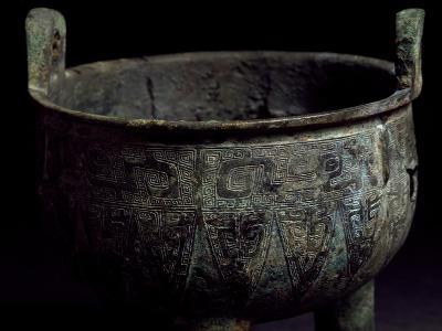 Bronze Food Vessel, China. Chinese Civilization, Western Zhou Dynasty, 10th Century BC--Giclee Print