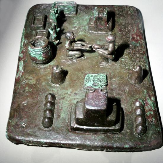 Bronze model of a cult place for ceremony of the rising of the sun, c1150 BC. Artist: Unknown-Unknown-Giclee Print