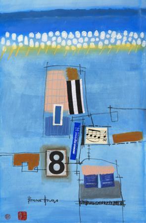 8. Musikstuck by Bruno Haas