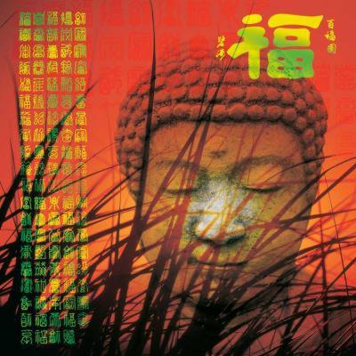 Buddha no. 1--Art Print